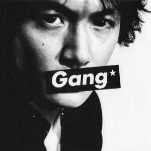 道標 ワタリのBlog-Gang★ましゃ
