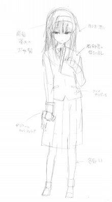 $ガールフレンド(仮)公式ブログ