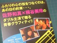 葵と一緒♪-TS3P0481.jpg