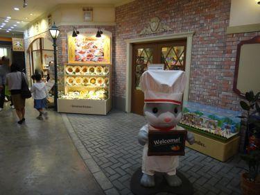 横浜発 驢馬人の美食な日々-sylvanianWP