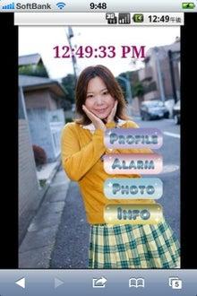 $本田幸子☆ブログ-image