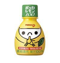 minahan 手作りマーケット-ポッカ100レモン