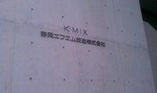 $NoGoDオフィシャルブログ「神無的電子絵巻」by Ameba