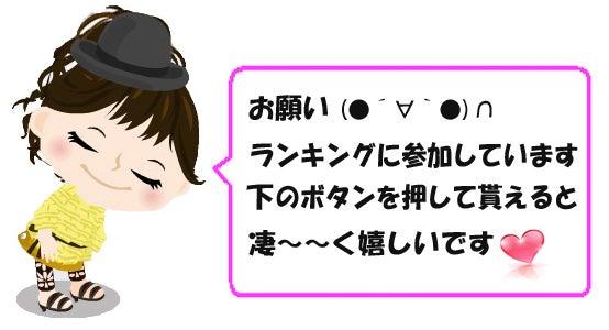 $いいものみっけ☆みっちぃのブログ