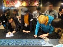 ファンタシースターシリーズ公式ブログ-arks10