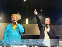 ファンタシースターシリーズ公式ブログ-arks06