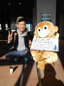 太陽族花男のオフィシャルブログ「太陽族★花男のはなたれ日記」powered byアメブロ-IMG00819.jpg