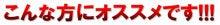 $デジタルサイネージ|動画電子看板|液晶看板の日本一安い看板屋のブログ