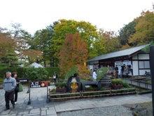 津軽徒然-弘前公園20121226