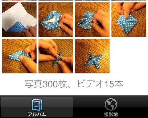 ハート 折り紙:コマの作り方 折り紙-ameblo.jp