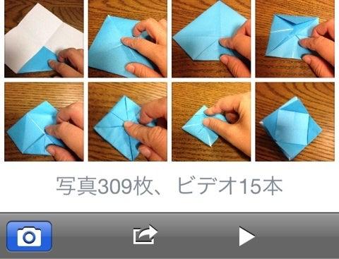ハート 折り紙 コマの作り方 折り紙 : ameblo.jp