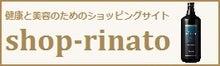 $森拓郎 オフィシャルブログ powered by Ameba