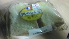 $すすきのBEATの営業雑感 -牛乳パンシュガー