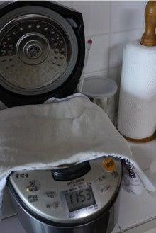 <口中の幸い>農と食と発酵に目覚めたネットマーケッターのブログ-甘糀04