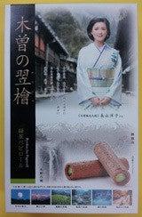 $長山洋子オフィシャルブログ Powered by Ameba-hapirouru