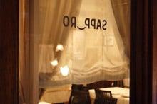 食べて飲んで観て読んだコト+レストラン・カザマ-SAPP_RO