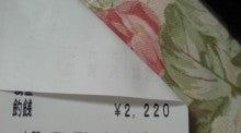 $Happy time ☆一緒にわくわく♪しようよ!-2012102716500001.jpg