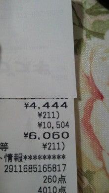 $Happy time ☆一緒にわくわく♪しようよ!-2012102716500000.jpg