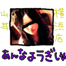 山本耳かき店 横浜西口店 店長ブログ