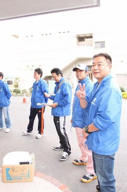 光商工会議所青年部のブログ