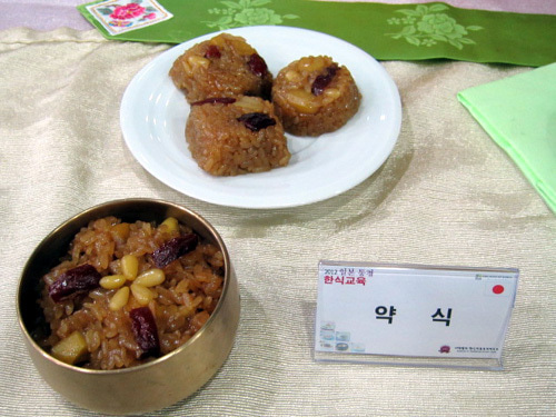 韓食ネット協議会