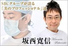Dr.SK