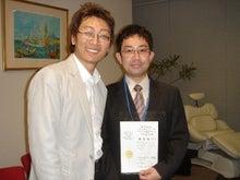 2009年11月、Dr.Wooと一緒に(東京)