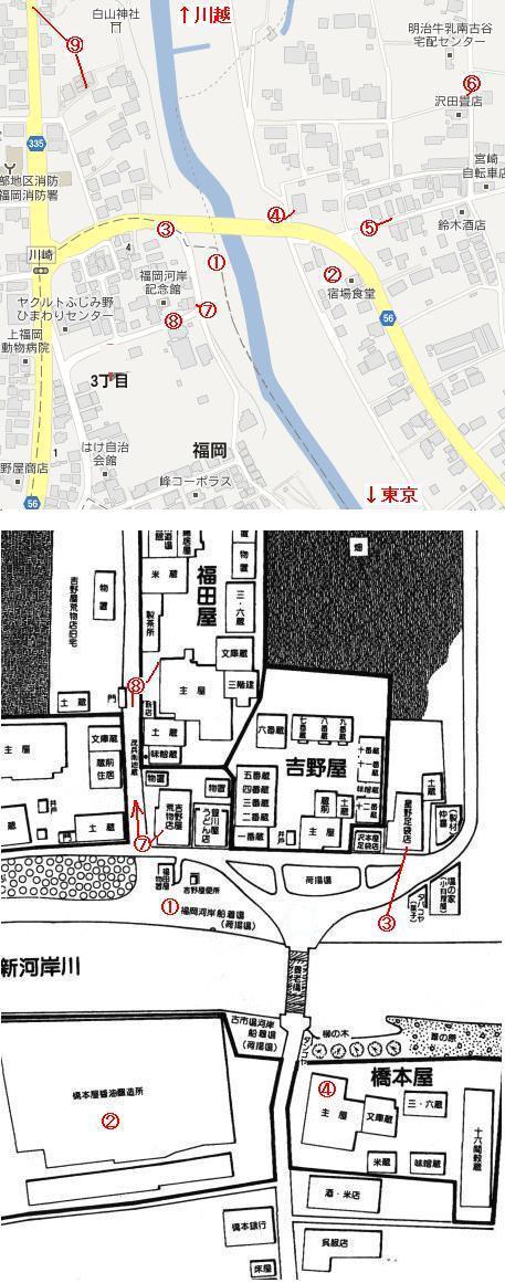 街や交通網の盛衰を記録する....警「美」報 告 書 ☆彡   ▼CAMMIYA-養老橋付近新旧比較地図