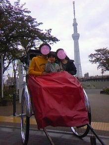 葵と一緒♪-TS3P050300010001.jpg