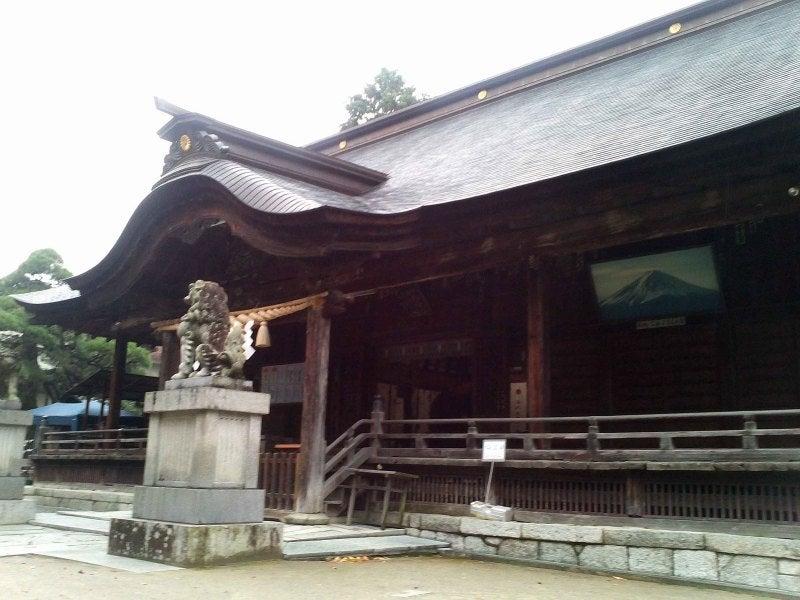 okasurferのブログ甲斐国一宮浅間神社(笛吹市一宮町)コメント