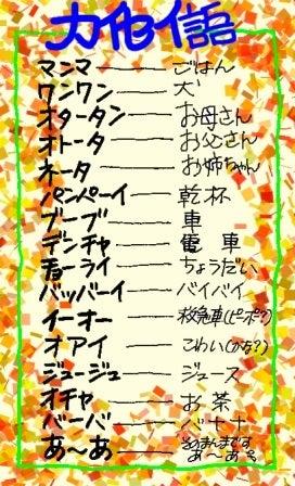 OHIYORI日誌