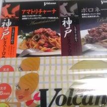 日本製麻からようやく…