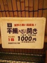 かなぶんマーチの釣行録(^^)