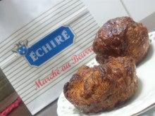 Felice(フェリーチェ)-エシレ