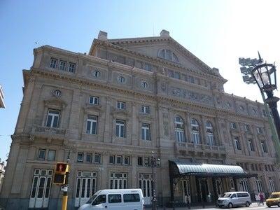 コロン劇場