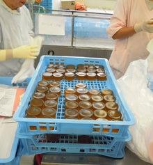 沖縄オーガニックコスメ「琉白(るはく)」公式ブログ-石鹸づくり3