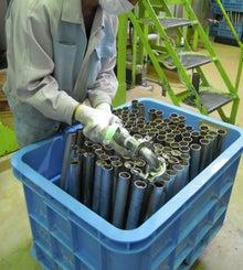 沖縄オーガニックコスメ「琉白(るはく)」公式ブログ-石鹸づくり