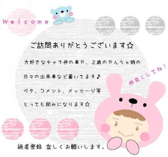 $Dear Miss Aylee * キャラ弁&育児日記