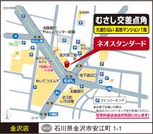 ネオスタンダード金沢店 山ちゃんのブログ