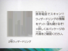 電光石火の申し子の新・ホビーダイアリー(仮)-QRコード