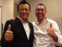 $経営コンサルタント・中小企業診断士 水谷宗弘のブログ
