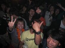 LOUNGE's Blog