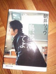 しんこママの育児日記-DCIM0111.JPG