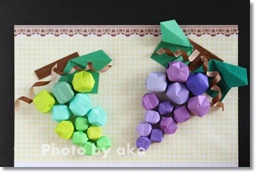 すべての折り紙 折り紙 入れ物 簡単 : 正解発表と木の器|折り紙作品