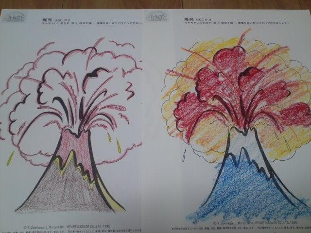 カラーセラピーとアートセラピーで「悲しみ」から抜け出す カウンセリング大阪・堺-KC3X1910.jpg