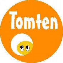 トムテのおもちゃ箱-tomute