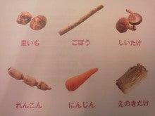 加圧ジムコスモス自由が丘店-P1010581.JPG