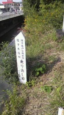チャボコ季候岡山発進旅やグルメ -2012103113210001.jpg
