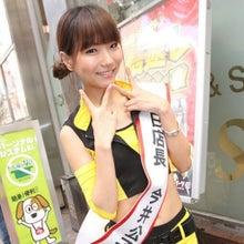 $今井公子オフィシャルblog『きみこDream~パート2~』-o0520078011957074333-1.jpg