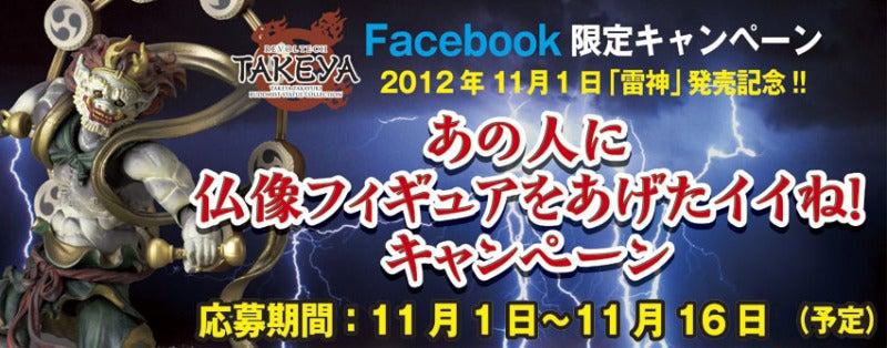 facebook_cp